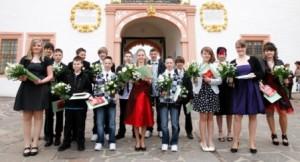Jugendliche der Festveranstaltung 2011 (vormittags)