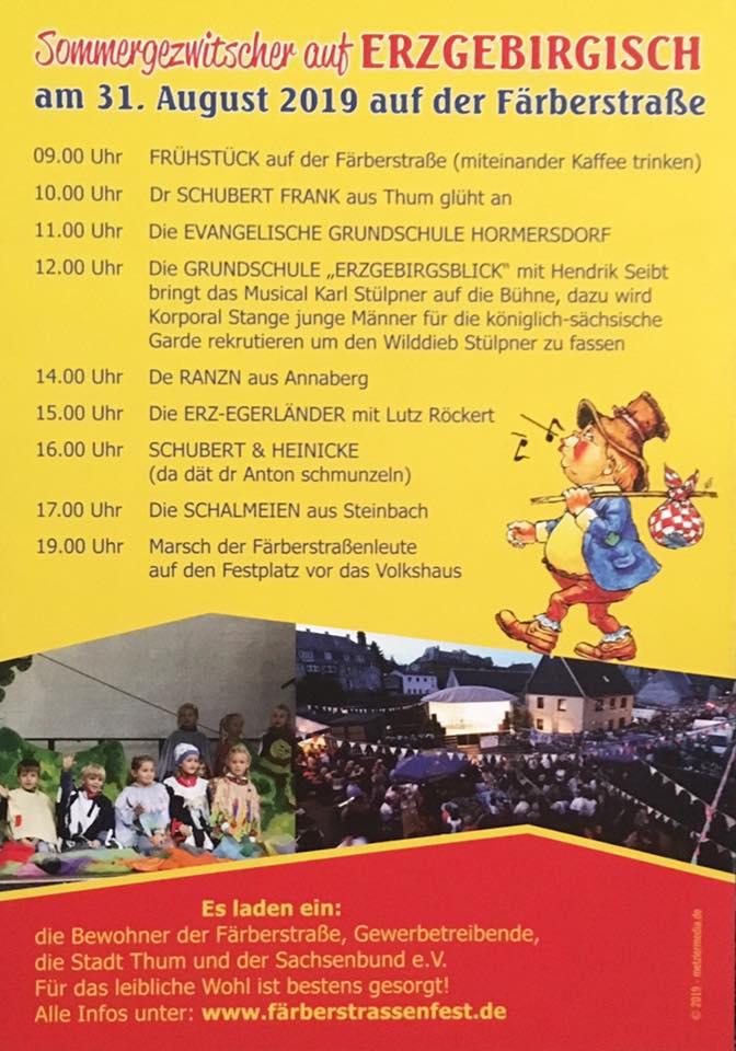 Färberstraße Programm
